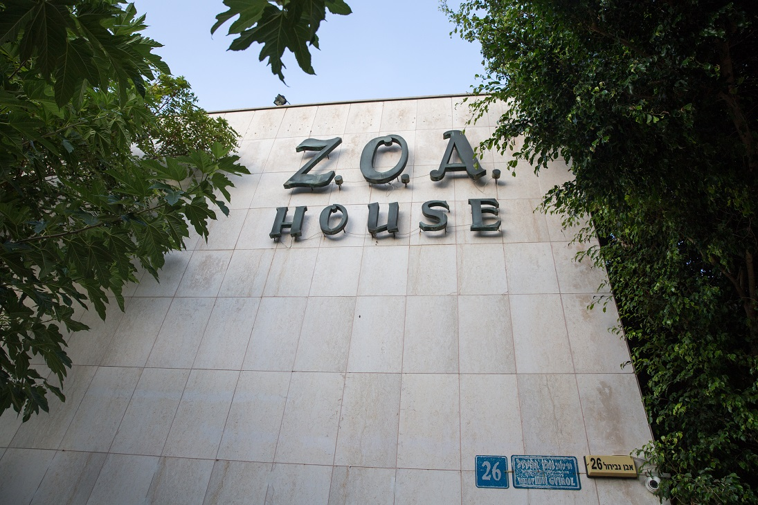 about Zoa